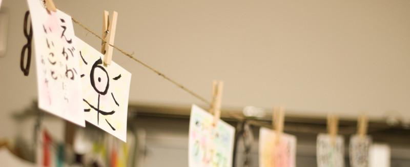 鯖江市「ゆるい移住」って結局何?(実態版)