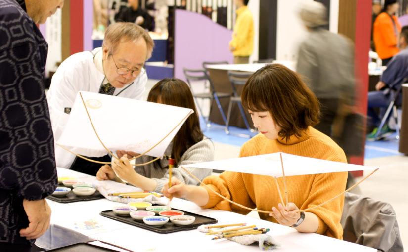 今週末の福井は「工芸EXPO」。子どもと一緒に、ものづくり体験の聖地へ@サンドーム福井【11/25,26,27】