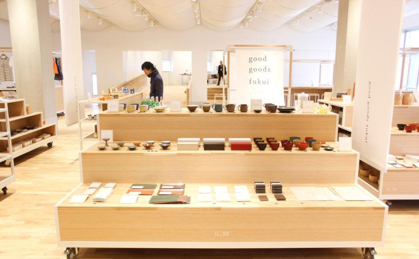 【福井】福井のオシャレが大集合。今週末11/25,26,27は「Good Goods Fukui」へ!