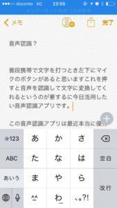 s__4268047