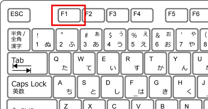 Excelのファンクションキー「F1」との果てなき闘争